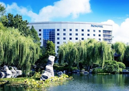 Novotel Rockford Darling Harbour - Accommodation Port Macquarie