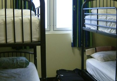 Nomads Brisbane Hostel - Accommodation Port Macquarie