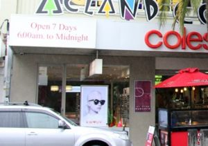 Acland Court Shopping Centre - Accommodation Port Macquarie
