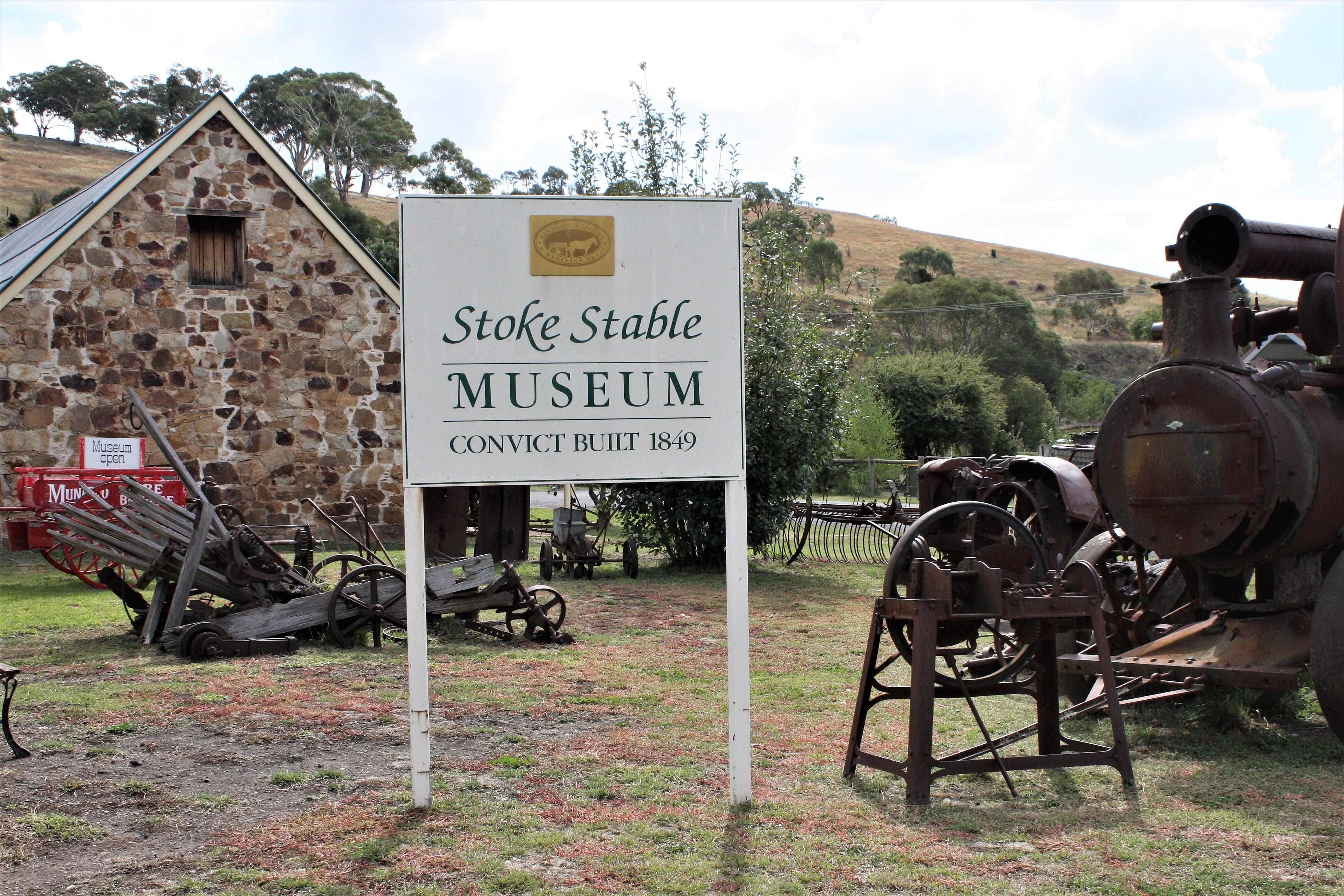 Stoke Stable Museum - Accommodation Port Macquarie