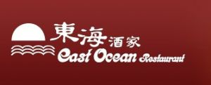 East Ocean Restaurant - Accommodation Port Macquarie