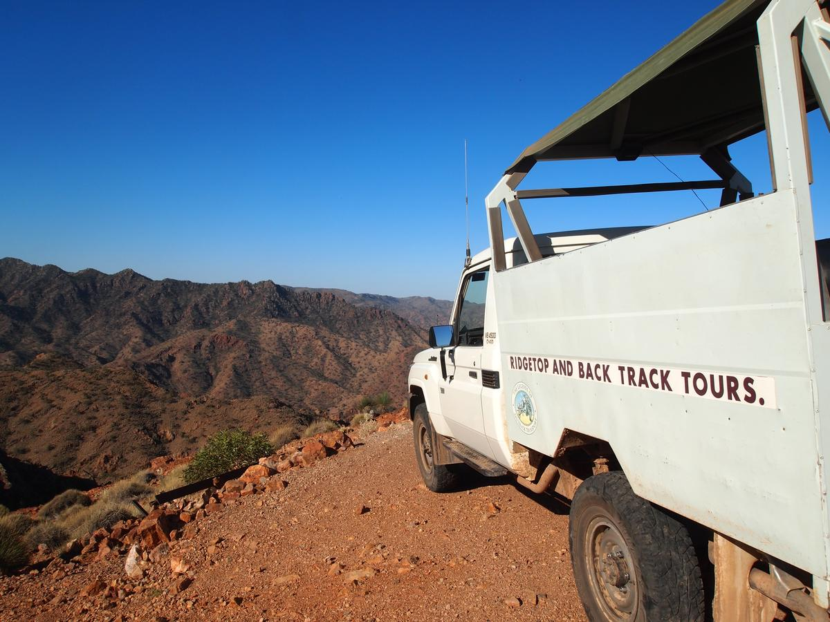 Arkaroola Wilderness Sanctuary - Accommodation Port Macquarie